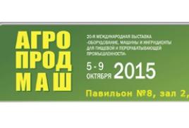 АГРОПРОДМАШ-2015